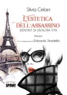 L'estetica dell'assassino