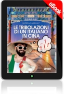 E-book - Le tribolazioni di un italiano in Cina